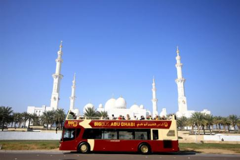 Big Bus Abu Dhabi - Premium Ticket