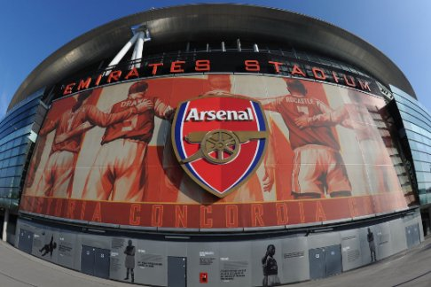 Arsenal FC - Emirates Stadium Self-Guided Audio Tours