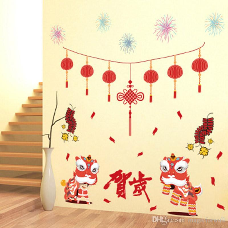 Chinese Style Red Lantern Firecrackers Fireworks Lion Dancing Wall Sticker Home Decor Spring Festival Home Decor Wall Decals Graphics Poster