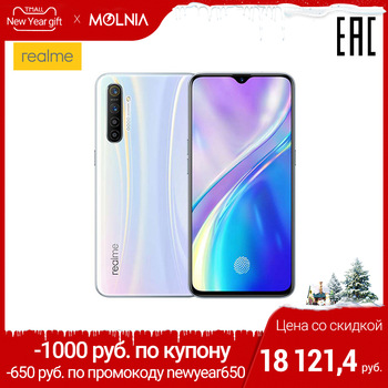Smartphone realme XT 128 GB get coupon 1000 rub. And buy at a discount price 18771,4 rub official Russian warranty