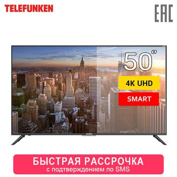 TV LED Telefunken 50