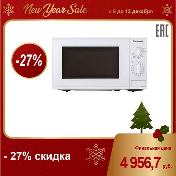 Microwave oven with grill Panasonic NN-GM231WZPE