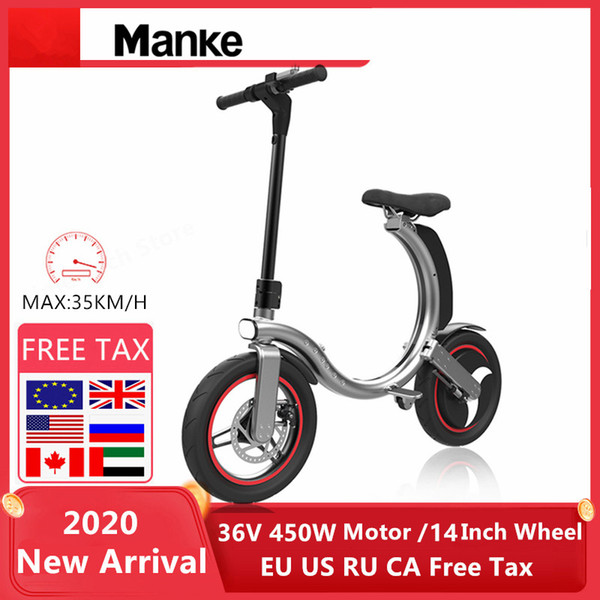 EU Standard 14 Inch Fat Tire Electric Folding Scooter Adult Electric Kick Scooter with Double Shock Absorption Balancing Ebike LED Light